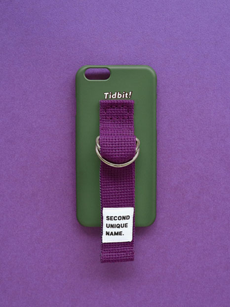 SUN CASE DEEP GREEN PURPLE (WORD)