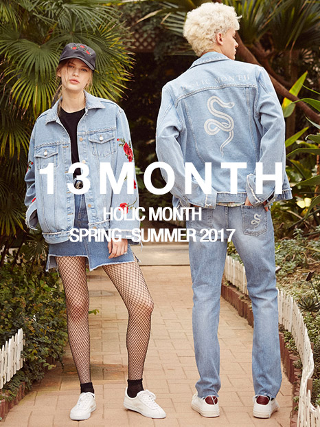 13MONTH HOLIC MONTH SPRING - SUMMER 2017