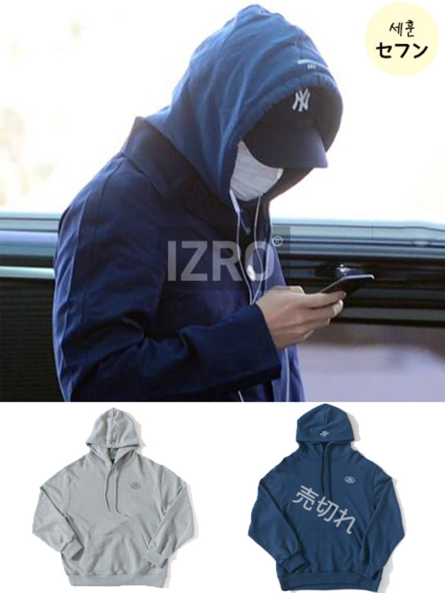 [EXO ITEM] IZRO GOD'S NUMBER HOODY 2COLOR