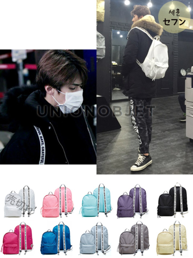 [EXO ITEM] UNION CAPSULE169-1POCKET BACK PACK