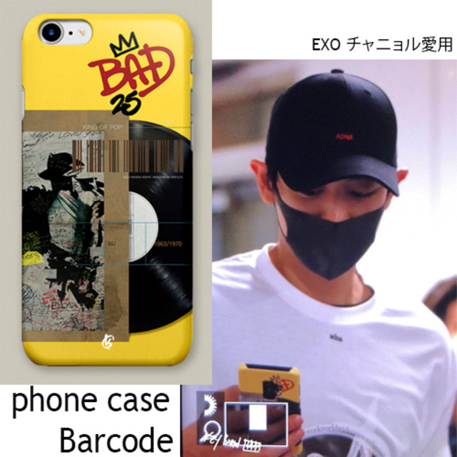 [GEEKY] PHONE CASE BARCODE NO2_EXO