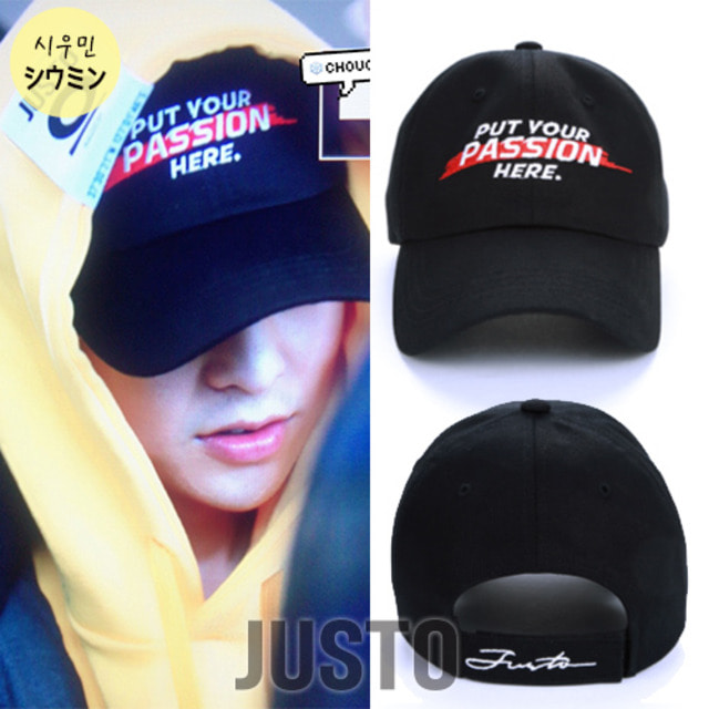 [EXO ITEM] PASSION CAP BLACK