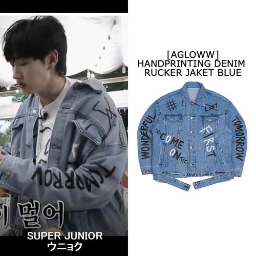 [AGLOWW]HANDPRINTING DENIM TRUCKER JAKET BLUE