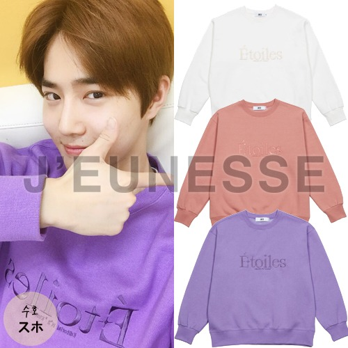[EXO ITEM] ETOILES SWEATSHIRT PURPLE