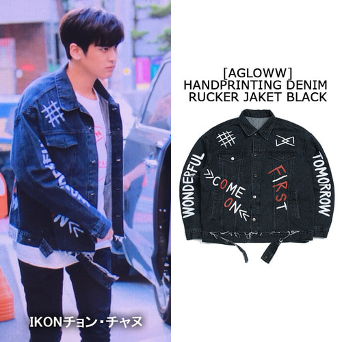 [AGLOWW]HANDPRINTING DENIM TRUCKER JAKET BLACK