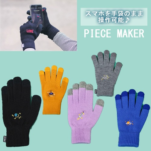 [PIECE MAKER]SPACE UNIT SMART GLOVES 5カラー