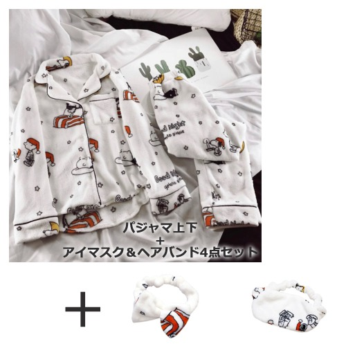 Snoopy Pajamas 4item set(WOMEN FREE SIZE)