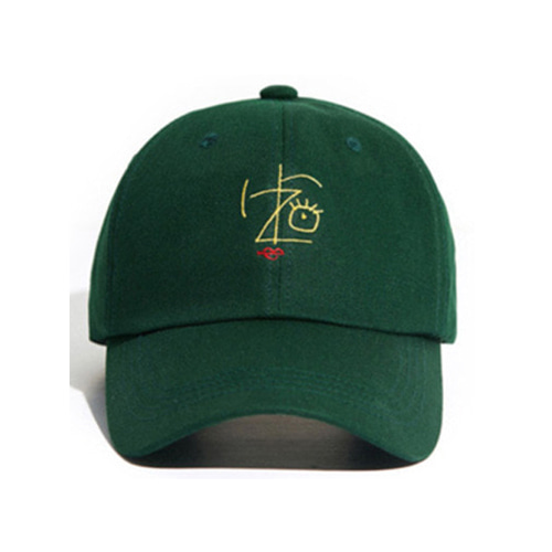 [IZRO] IZRO ACC PENCIL CAP - GREEN