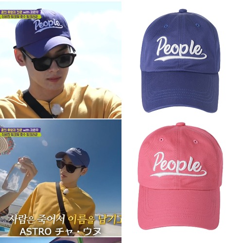 [ORDINARY PEOPLE]people logo purple ball cap 3COLOR