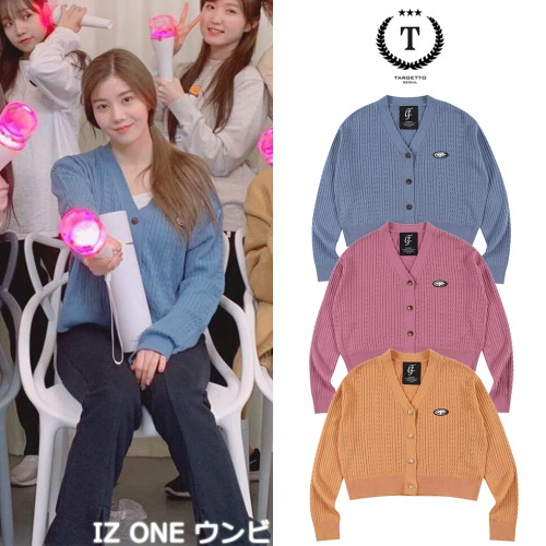 [TARGETTO] CABLE CROP CARDIGAN 3COLOR_IZ ONE