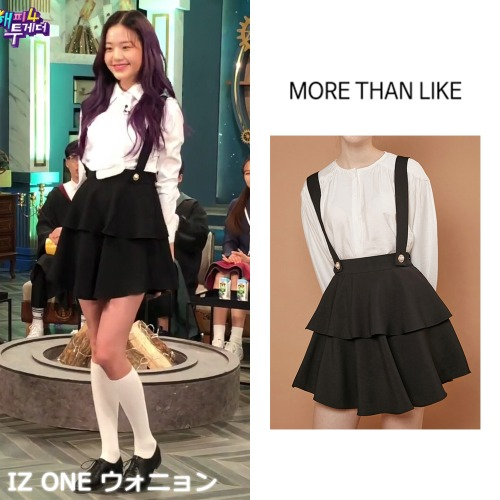 [MORETHANLIKE] MORE THAN LIKE SUSPENDER DRESS_IZ ONE