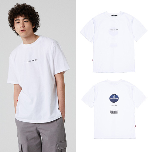 [MADMARS] KOREAN PAPER LAMP T-SHIRT WHITE