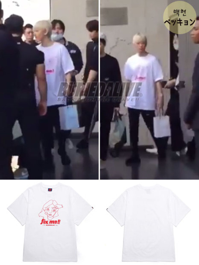 [EXO ITEM]BA FIX ME TEE WHITE