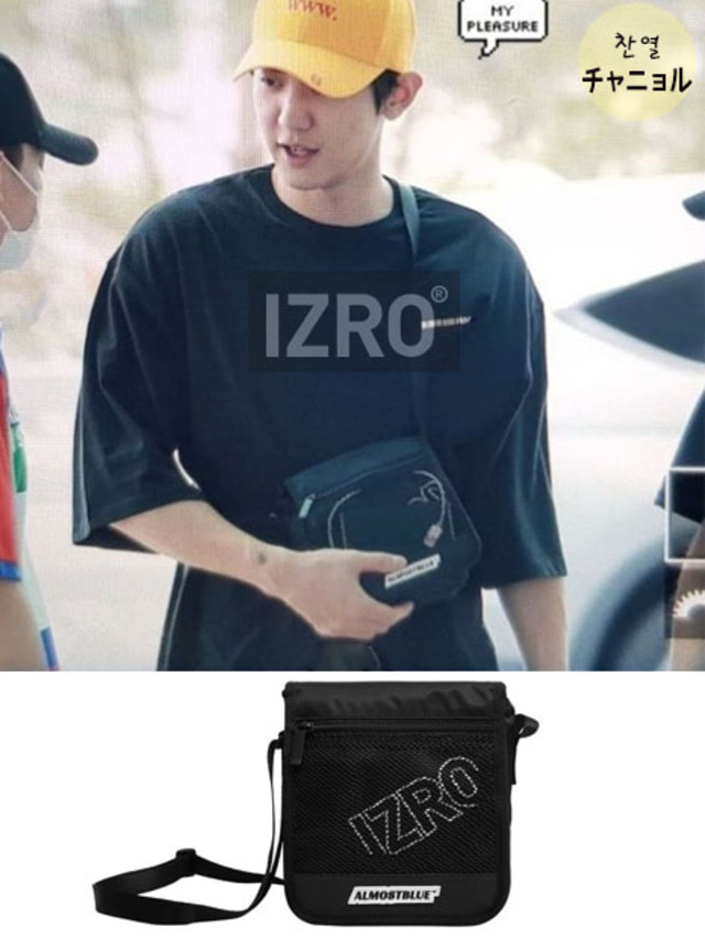 [EXO ITEM] ALMOST BLUE x IZRO MINI BAG_BLACK