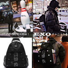 [EXOITEM] UNION GAST BACKPACK