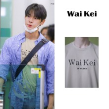 [WAIKEI] STEADY LOGO EMBROIDERED T-SHIRTS_NCT